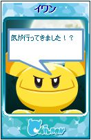 WS000095.jpg