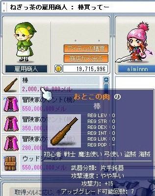 Maple0004 (8)