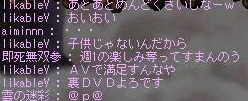 Maple0004 (9)