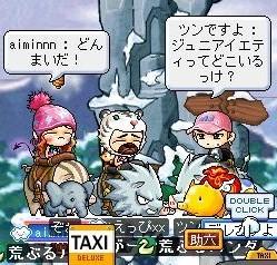 Maple0001 (13)