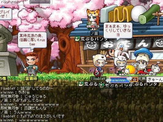 Maple0012 (3)