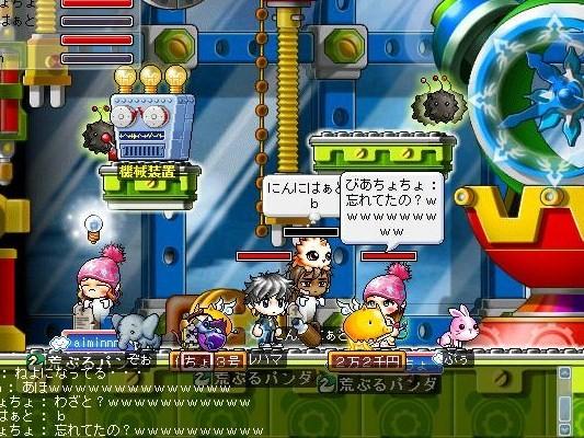 Maple0002 (2)
