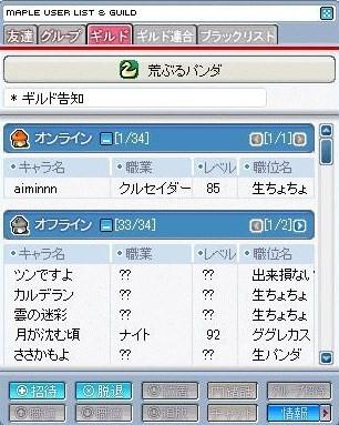 Maple0000 (18)