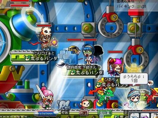 Maple0005 (3)