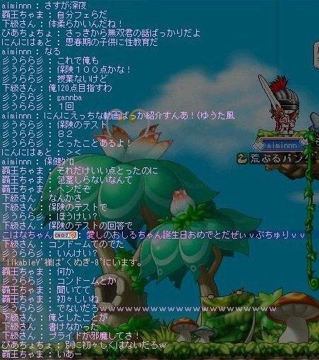 Maple0004 (12)
