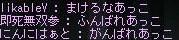 Maple0005.jpg