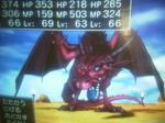 真紅の巨竜