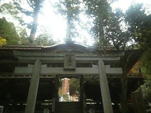 京都 鞍馬山 由岐神社