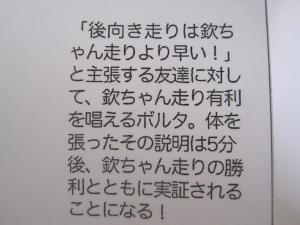 2010-03-08 015