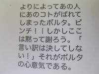 2010-03-11 006