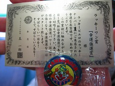 2010.05.01 058