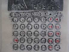 2010,07,18 009