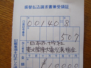 2011-03-15 007
