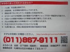 2011-07-07 034