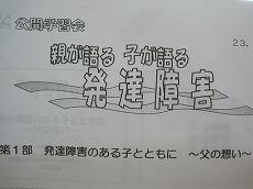 2011-09-03クローバー 025