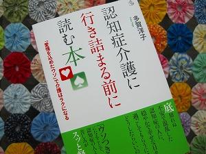 2012-01-09 008