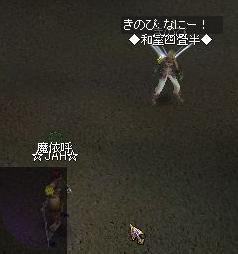 bossmaiko1.jpg