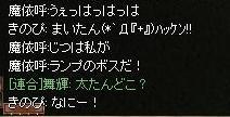 bossmaiko2.jpg