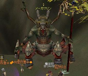 bounenkai02.jpg
