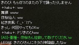 bounenkai03.jpg