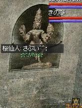 kabeotoko2.jpg