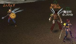 yonsama1.jpg