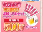 buy_03.jpg