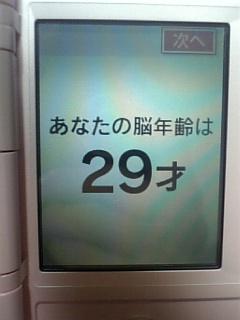 060310_193012_M.jpg