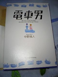 20050901213605
