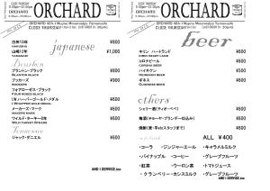 d2-menu_20100313164839.jpg