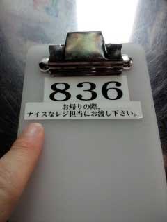 10100101.jpg