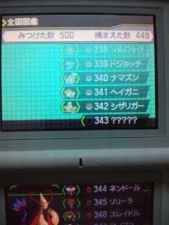 10111801.jpg