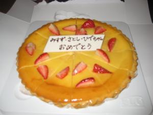 ケーキ_20090211231412