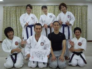 karate縮小_20090720223704