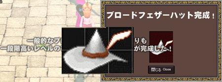 mabinogi_2005_09_12_002.jpg