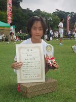 2008_09072008城下町10km0001  MISAKI