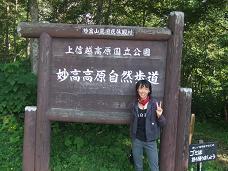 2008_0915黒姫高原0008
