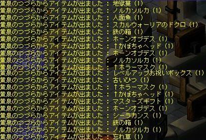 tudura10.jpg