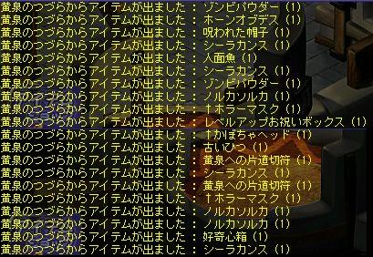 tudura11.jpg