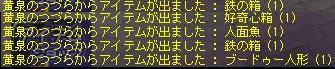 tudura12.jpg