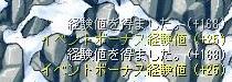 Maple8112a.jpg