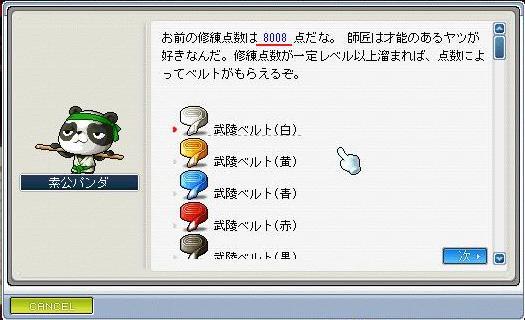 Maple8137a.jpg