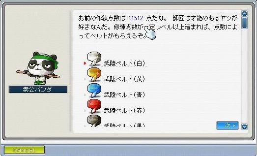 Maple8141a.jpg