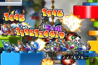 Maple8143a.jpg