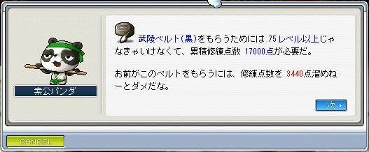 Maple8155a.jpg