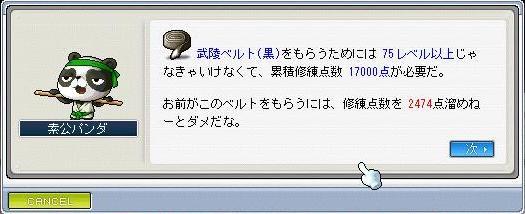 Maple8158a.jpg