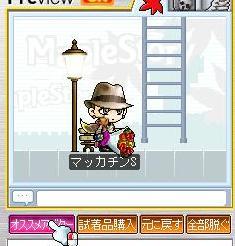 Maple8201a.jpg