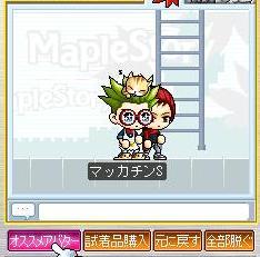 Maple8210a.jpg