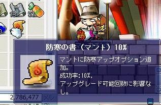 Maple8242a.jpg