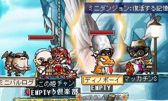 Maple8245a.jpg